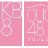 2020年6月7日(日) おうち配信 スケジュール AKB48 OUC48