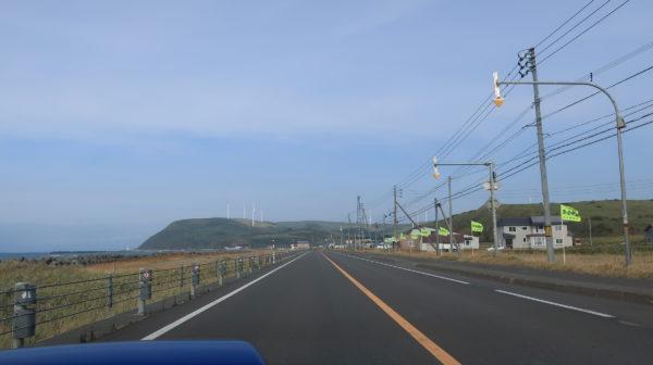 車載カメラ【絶景ドライブ 100選】宗谷丘陵 シェルロード 白い道  北海道 2019年版