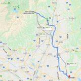【茨城】つくば市から100キロぐらいで行けるところリストアップしてみた