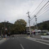 【四国八十八ヶ所】51番 石手寺(いしてじ)愛媛県松山市