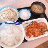 【松屋】豚キムチ定食からのアレンジ丼