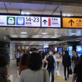 【幕張メッセ・京葉線の乗り換え回避】行きは東京駅からだけど、帰りは南船橋で乗り換えて秋葉原にいく