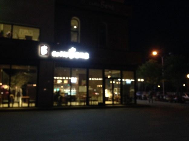 那家咖啡店