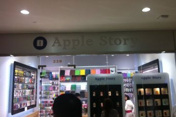 Fachada da Apple Story - Bird Abroad