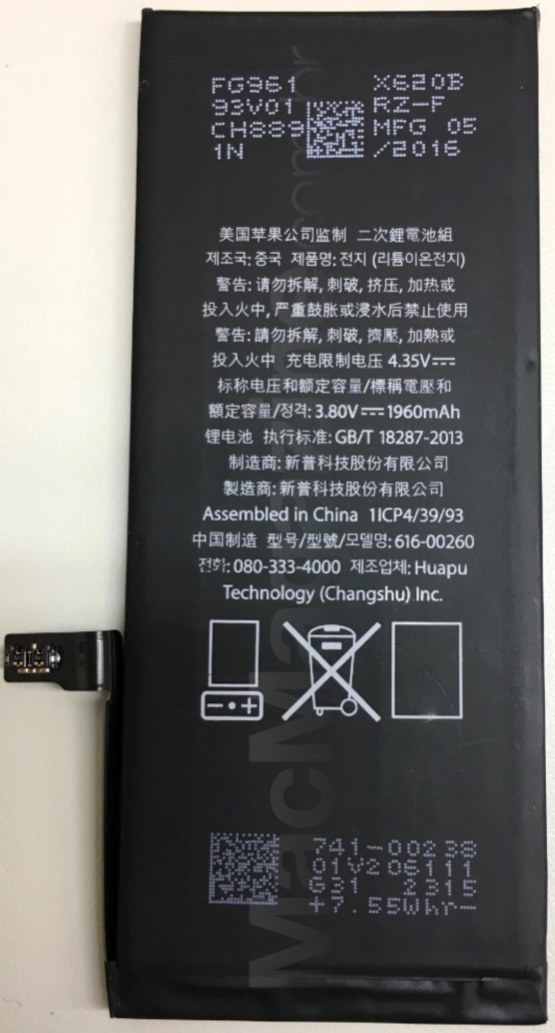 Anatel homologa baterias dos iPhones 7/7 Plus