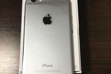 iPhone 6 de 32GB com selo da Anatel