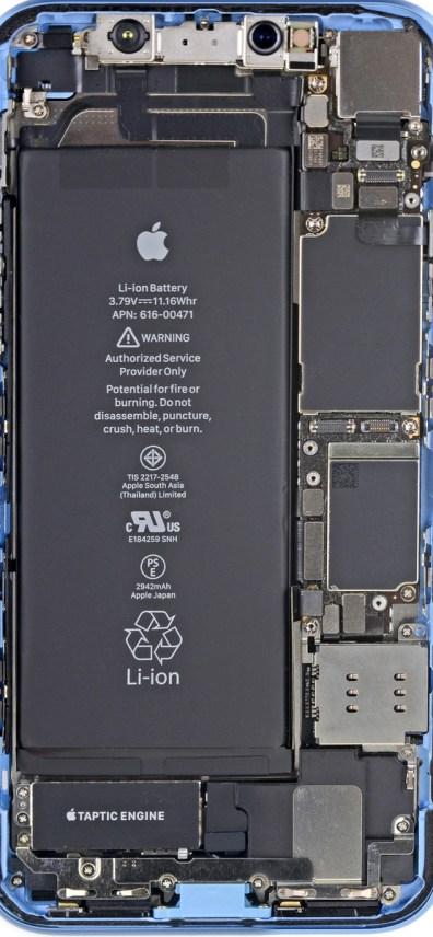Wallpaper iPhone XR azul