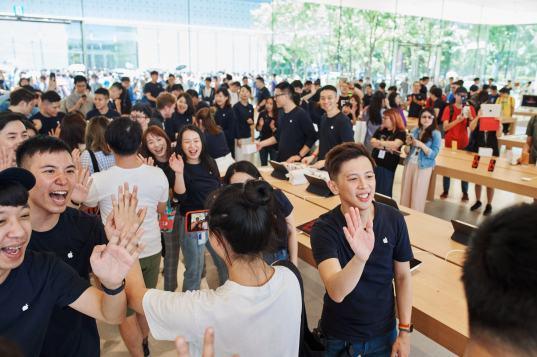 Inauguração da Apple Xinyi A13 em Taipei