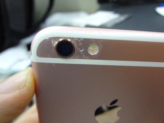 iPhone descascando