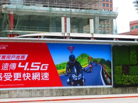 Possível nova loja da Apple em Taipei, Taiwan