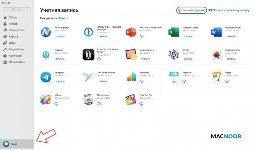 Abonner på Mac.