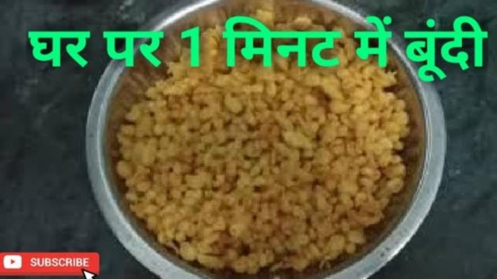 How to make Boondi At Home 2