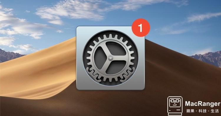 如何簡單更新 Mac iPhone iPad 以及 Apple Watch 的作業系統