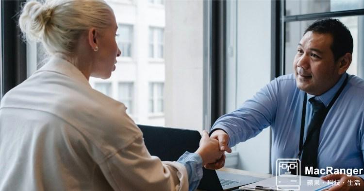 競爭對手與合作公司該如何調查?徵信社告訴您為何要進行工商徵信