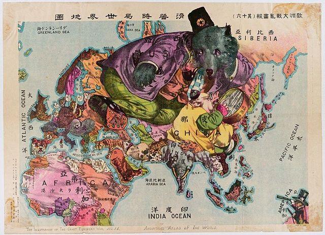 El Credo geopolítico y la conquista de Eurasia.