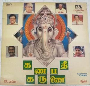 Ganapathi Karunai Tamil Devotional LP Vinyl Record by Deva www.macsendisk.com 1