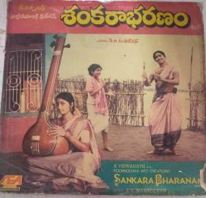 Sankara Bharanam Telugu FIlm LP Vinyl Record by K V Mahdevan www.macsendisk.com 1