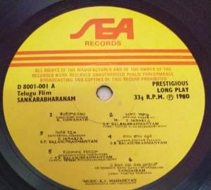 Sankarabharanam Telugu Film LP vinyl Record www.macsendisk.com 2