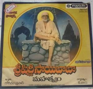 Shri Shirdi Saibaba Mahatmyam Telugu LP Vinyl Record by Ilayaraaja www.macsendisk.com 1