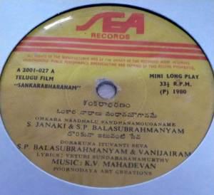 Sankarabharanam Telugu film EP Vinyl Record by K V Mahadevan www.macsendisk.com 2