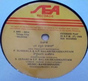 Sujatha Telugu Film EP Vinyl Record by Ramesh Naidu www.macsendisk.com 2
