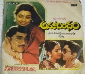 AnubandhamTelugu Film EP vinyl Record by Chakravathi www.macsendisk.com 2