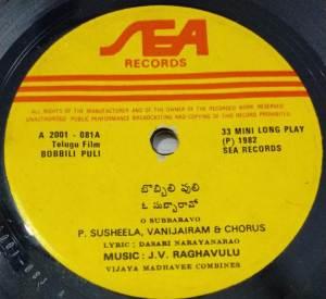 Bobbili Puli Telugu Film EP vinyl Record by J V Raghavalu www.macsendisk.com 2