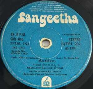 Hosabeakku Kannada Film EP vinyl Record by M Ranga Rao 2723 www.macsendisk.com 2