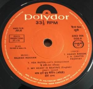 Julie Hindi Film EP vinyl Record by Rajesh Roshan www.macsendisk.com 2