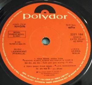 Nagin Hindi Film EP vinyl Record by Lakshmikant Pyarilal www.macsendisk.com 2