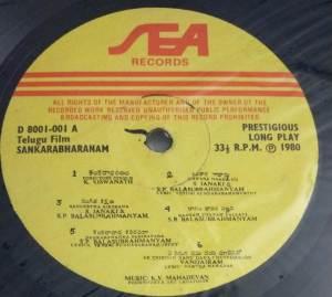 Sankarabharanam Telugu Film LP VInyl Record by K V Mahadevan www.macsendisk.com 1