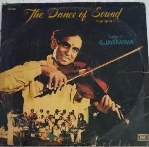 The Dance of Sound LP Vinyl Record by Lalgudi G Jayaraman www.macsendisk.com 1