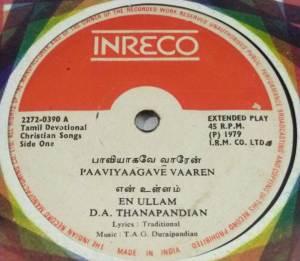 Christian Devotioanal songs Tamil EP Vinyl Record www.macsendisk.com 2