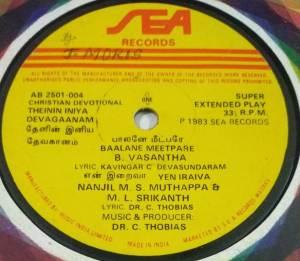 Christian Devotional songs Tamil EP Vinyl record www.macsendisk.com 6
