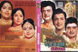 Deivam Tamil Film DVD www.macsendisk.com 1