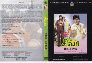 Dr. Siva Tamil movie DVD www.macsendisk.com 1