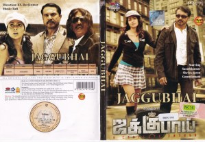 Jaggubhai Tamil movie DVD www.macsendisk.com 1
