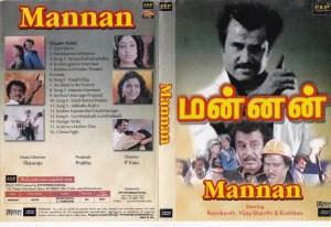 Mannan Tamil movie DVD www.macsendisk.com 2