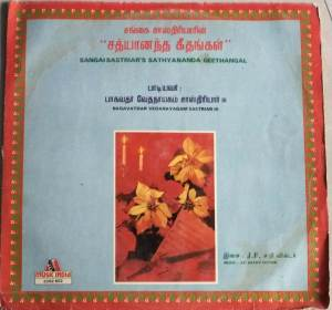 Sangai Sastriar's Sthayananda Geethangal Tamil christian LP VInyl Record www.macsendisk.com 1