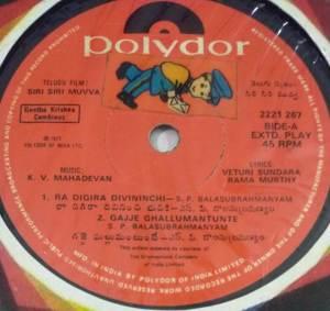 Siri Siri Muvva Telugu Film EP Vinyl record by K V Mahadevan www.macsendisk.com 1