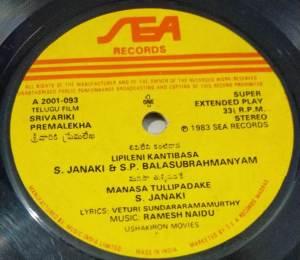 Srivaiki Premalekha Telugu Film EP Vinyl Record by Ramesh naidu www.macsendisk.com 2