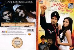Thambiku Intha ooru Tamil movie DVD www.macsendisk.com 1