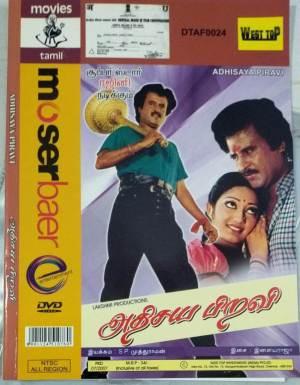 Adhisaya Piravi Tamil movie DVD www.macsendisk.com 2