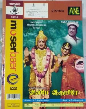 Anbe Aaruyire Tamil movie DVD www.macsendisk.com 1
