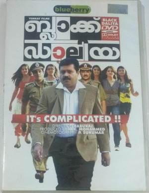 Black Daliya Malayalam Movie DVD www.macsendisk.com 1