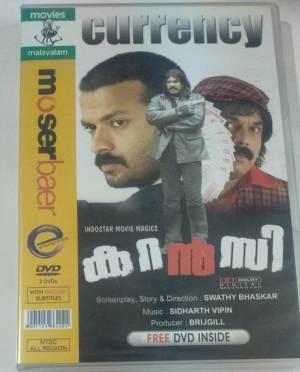 Currency Malayalam Movie DVD www.macsendisk.com 1