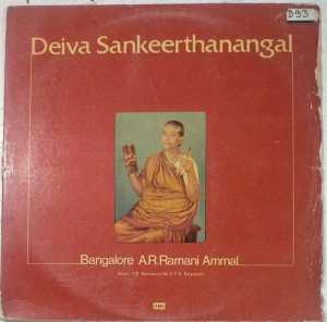 Deiva sankeerthangangal LP Vinyl Record by Bangalore A R Ramani Ammal www.macsendisk.com 1