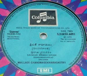 Devotional Songs Telugu LP Vinyl Record 6091 www.macsendisk.com 2