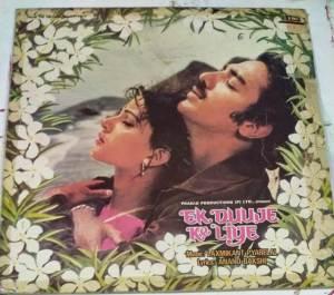 Ek Duuje Ke Liye Hindi Film LP Vinyl Record by Laxmikant Pyarelal www.macsendisk.com 1