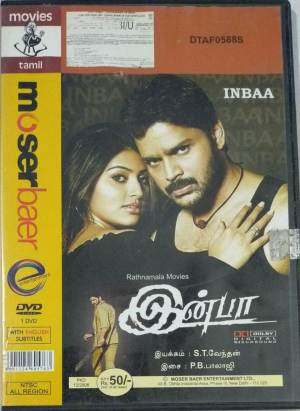 Inbaa Tamil movie DVD www.macsendisk.com 1